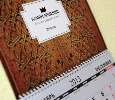 Изготовление календарей трио