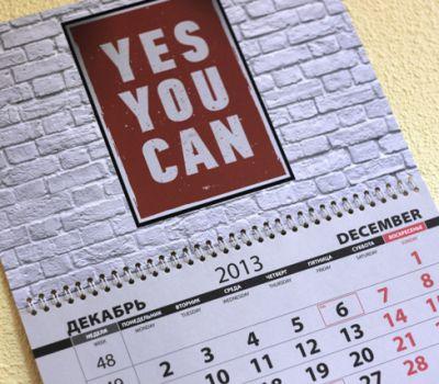Изготовление и дизайн календарей трио