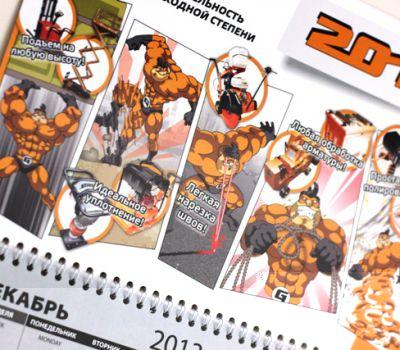 Печать календарей трио на 2014 год