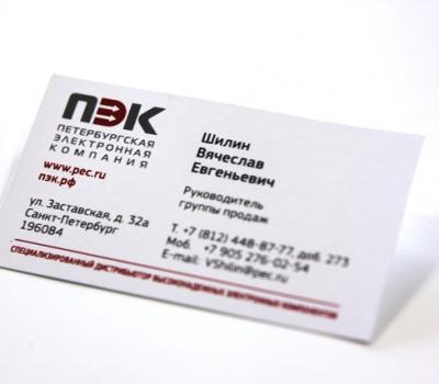 Печать визиток ПЭК