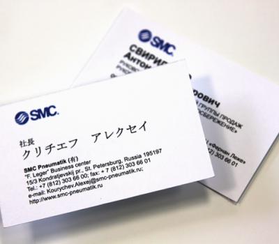 Печать визиток для SMC