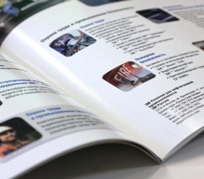 Печать журнала