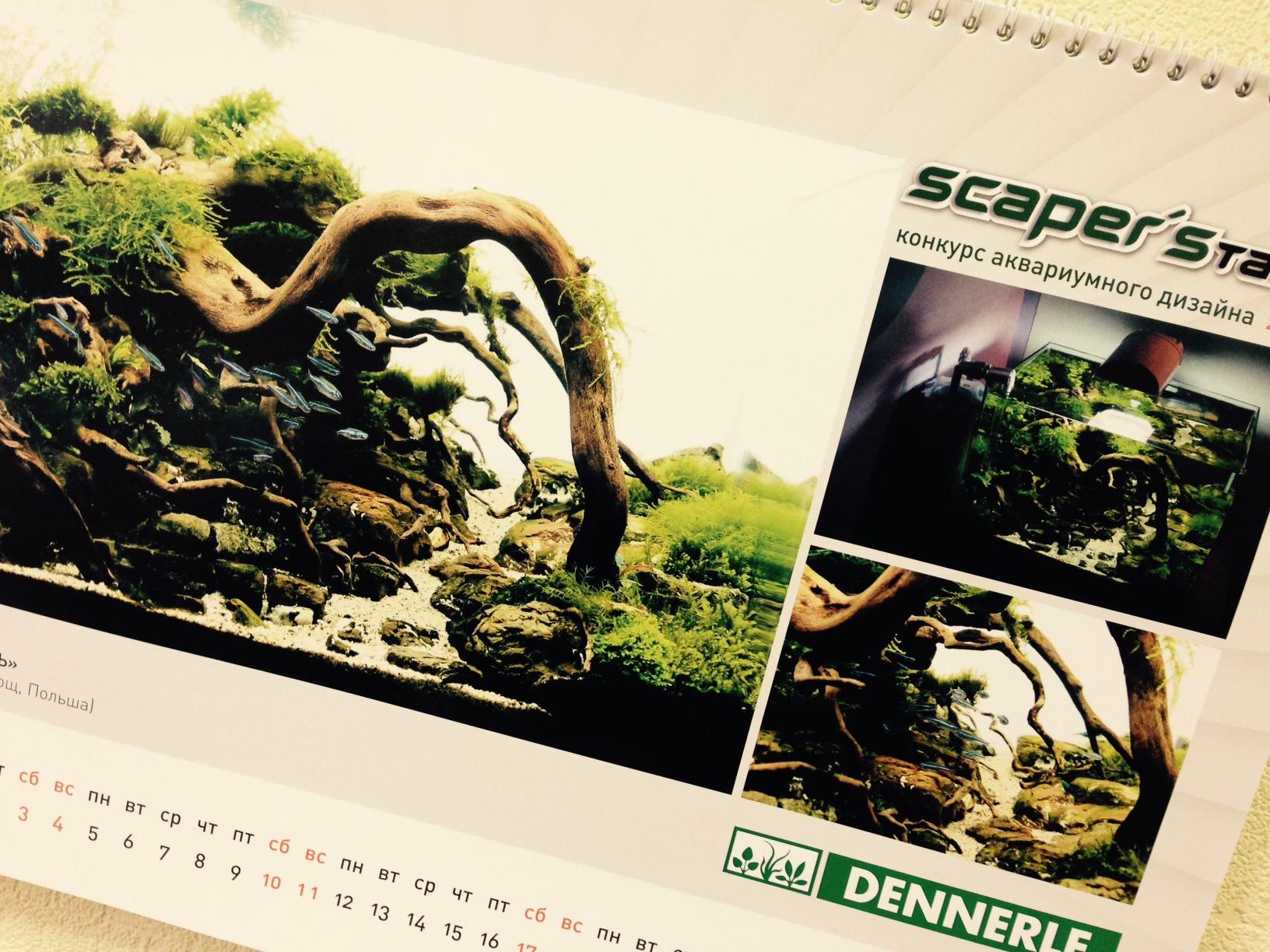 срочная печать календарей