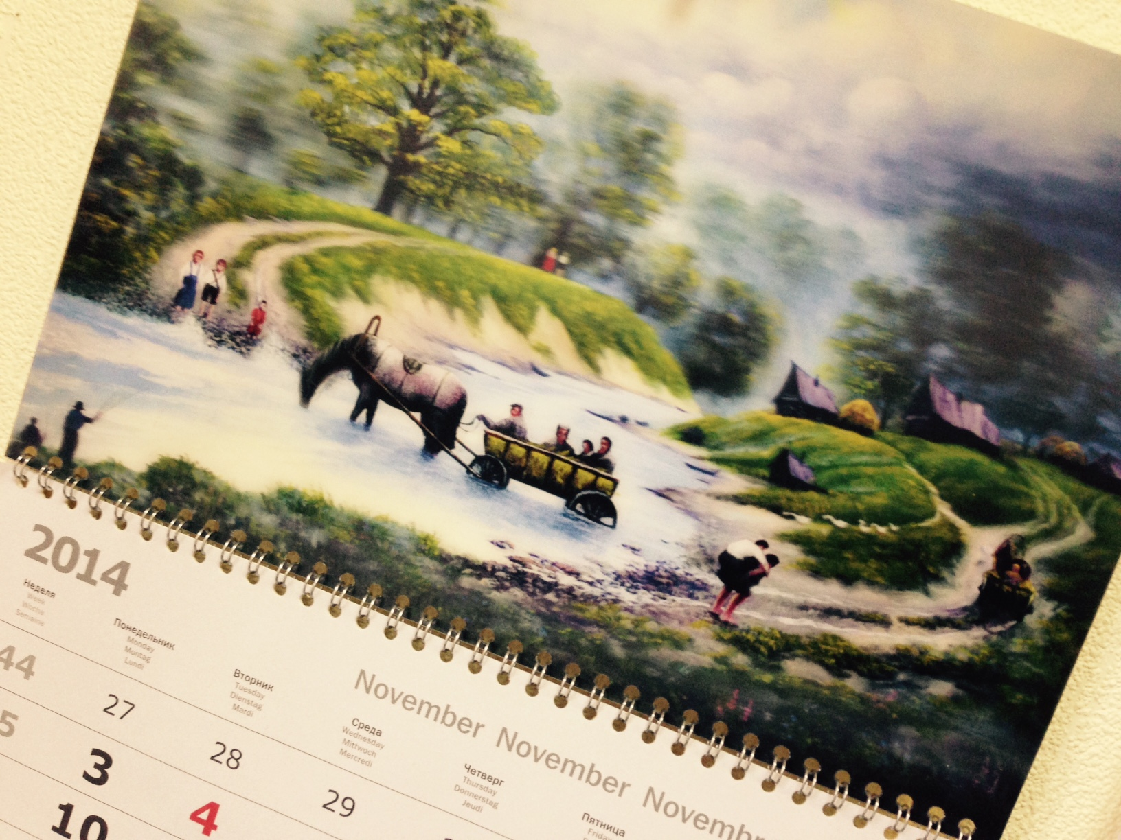 печать календарей трио