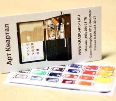 Печать полноцветных визиток