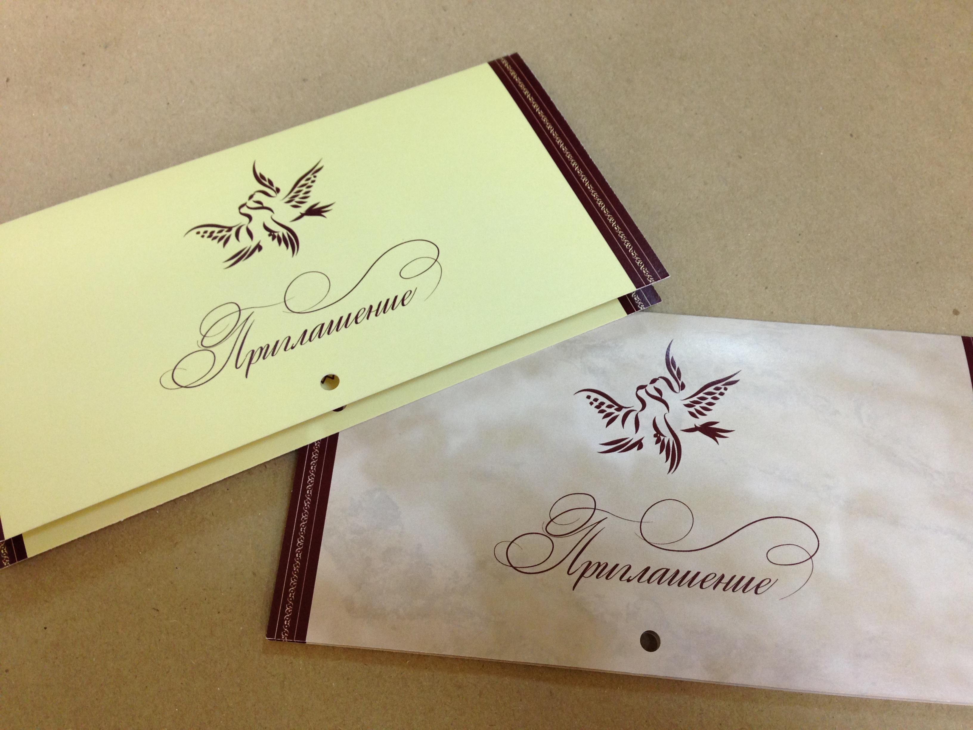 зарядное печать открытки на заказ красноярске отапливается