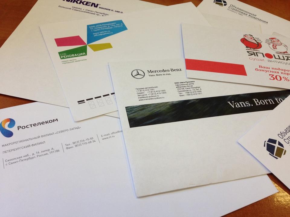 печать конвертов 2