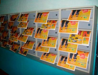 печать листовок а3