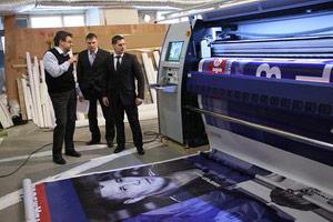 печать рекламных буклетов 2