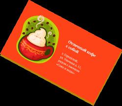 express-promo slide