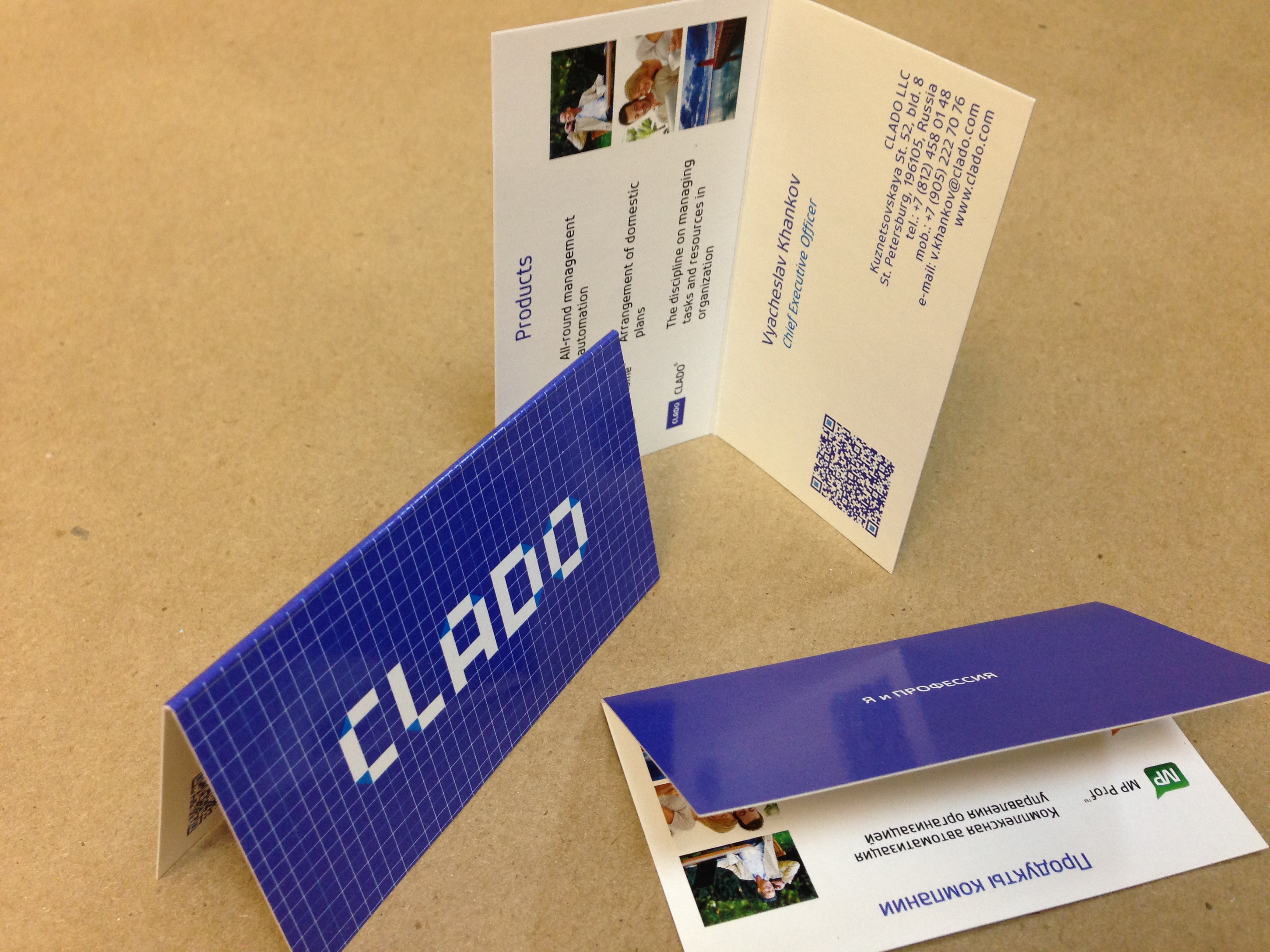 печать визиток спб